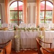 Wedding reception table - Stock Photo