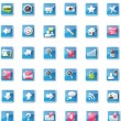 Royalty-Free Stock Vector Image: Web 2.0 icons - mixed edition