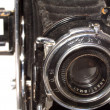 Old vintage photo camera — Stock Photo