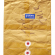 Brown postal envelope — Stock Photo