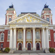 "National Theatre ""Ivan Vazov"" — Stock Photo"