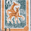 Stock Photo: Post stamp USSR 1970