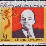 Vietnam Post stamp — Stock Photo #2003111