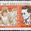 Vietnam Post stamp — Stock Photo #2003127