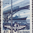 Russian Post stamp — Stock Photo