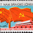 Vietnam Post stamp — Stock Photo #2003140