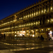 San Marco square in Venice at night — Stock Photo #2003373