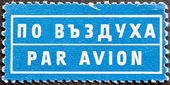 Post stamp - par avion — Stock Photo