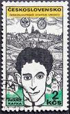 Czechoslovakian Post stamp — Stock Photo