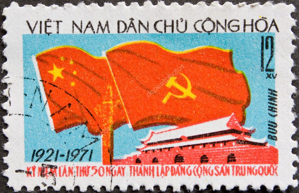 Post stamp from Vietnam 1971  Stock Photo #2003140