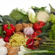 Fresh Vegetables — Stock Photo #1862071