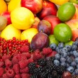 Fresh Fruit — Stock Photo #2551535