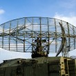 Stock Photo: Military radar station