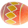 Hand painted easter egg — Stock Photo