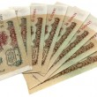Royalty-Free Stock Photo: Old soviet denominated rssian money