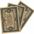 Vintage ten soviet roubles,paper texture - Stock Photo
