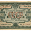 Stock Photo: Vintage two hundred soviet roubles,paper