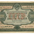 Vintage two hundred soviet roubles,paper - Stock Photo