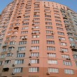 New urbhigh red building, satellites — стоковое фото #2081398