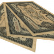 Vintage ten soviet roubles, paper — Stock Photo