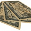 Vintage ten soviet roubles, paper - Stock Photo