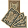 Stock Photo: Vintage ten, twenty five soviet roubles