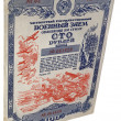 Vintage hundred soviet roubles, paper - Stock Photo