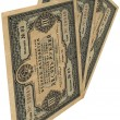 Vintage ten soviet roubles,paper texture — Stock Photo