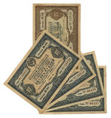Vintage ten, twenty five soviet roubles — Stock Photo