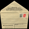 Stock Photo: Vintage soviet russienvelope isolated