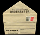 Vintage soviet russian envelope isolated — Stock Photo