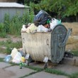 Pile of household rubbish — Stock Photo