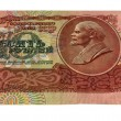 Old soviet ten russian roubles isolated — Stock Photo