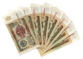 Gamla sovjetiska denominerade ryska rubel — Stockfoto