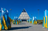 Palace of Peace and Accord in Astana — Stock Photo