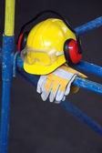 Safety — Stock Photo