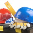 Stockfoto: Safety gear