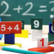 arithmetic — Stock Photo