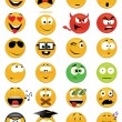 Smiley faces — Stock Vector