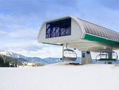 Ski center — Stock Photo
