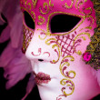 Royalty-Free Stock Photo: Venetian mask