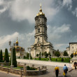 Pochayiv Lavra — Stock Photo