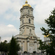 Pochayiv Lavra — Stock Photo #1926686