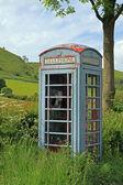 Phone-box. — Foto de Stock