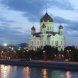 Cathedral in honor of Christ the Savior — ストック写真