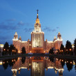 Moscow State University at night — Stok fotoğraf