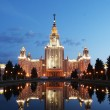 Moscow State University at night - Stock Photo