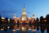 Moscow State University at night — Foto Stock