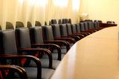 Conferentieruimte — Stockfoto