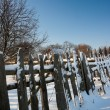 Foto Stock: Wooden fence